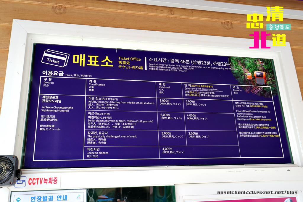 單軌列車-2.jpg