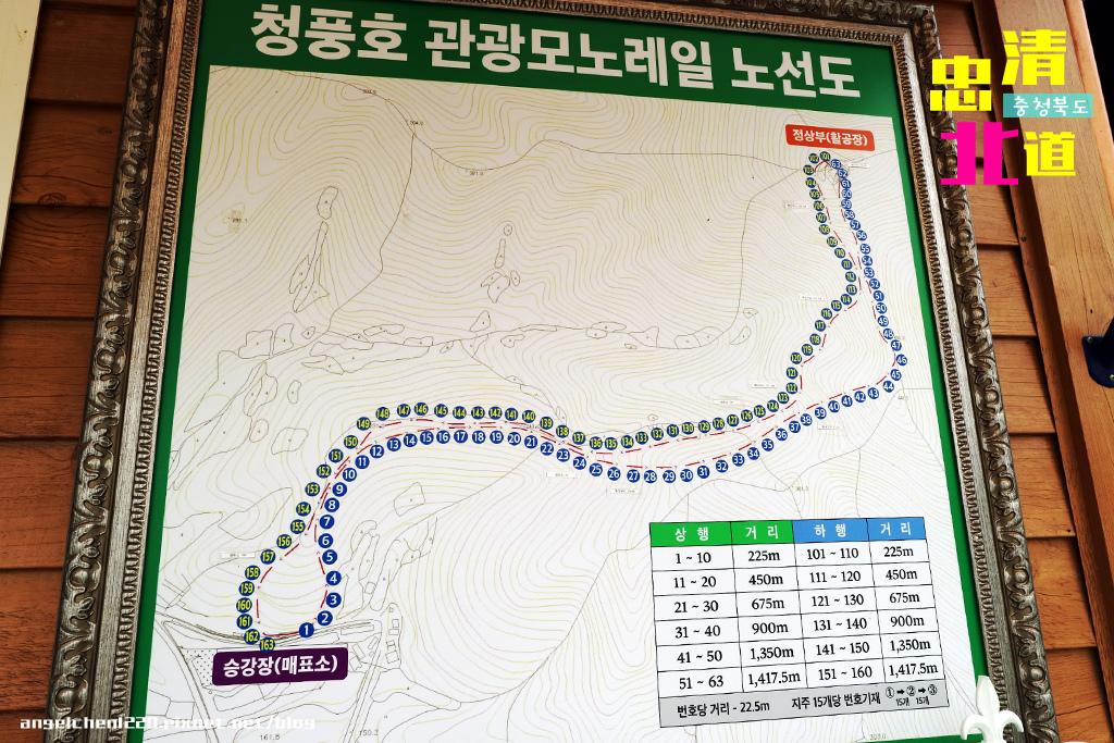 單軌列車-3.jpg