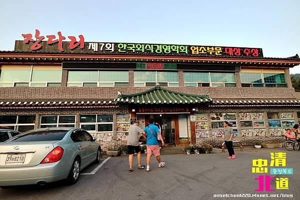 장다리餐廳-1.jpg