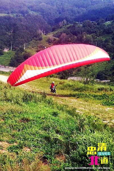 頭山滑翔翼-15
