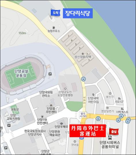大蒜定食MAP