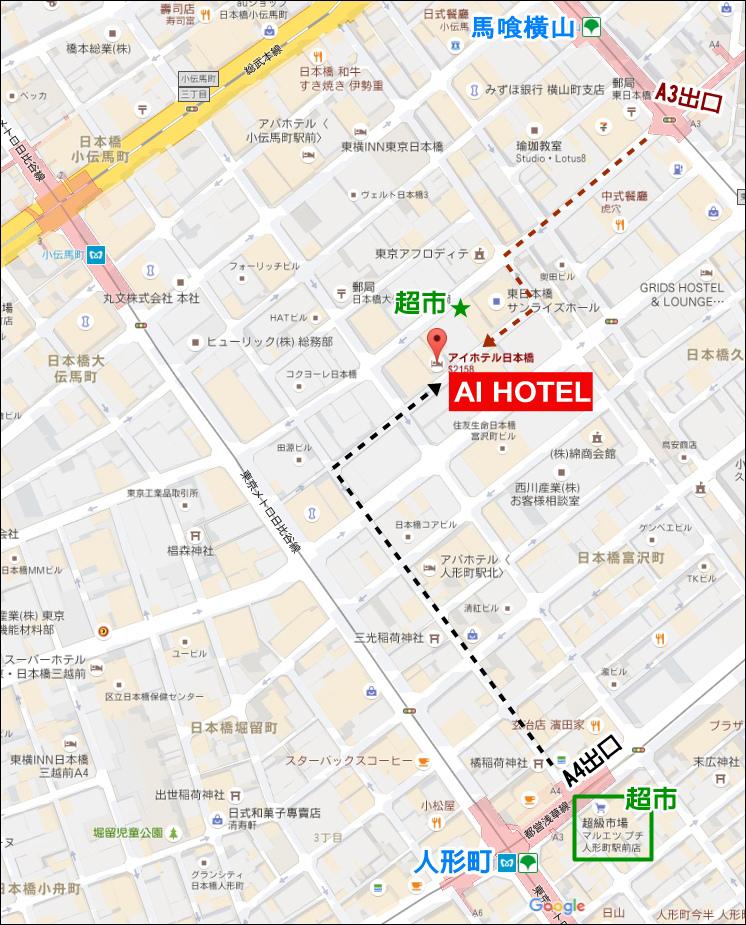 ai hotel map