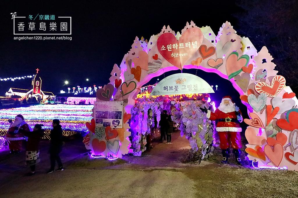 聖誕村-2.jpg