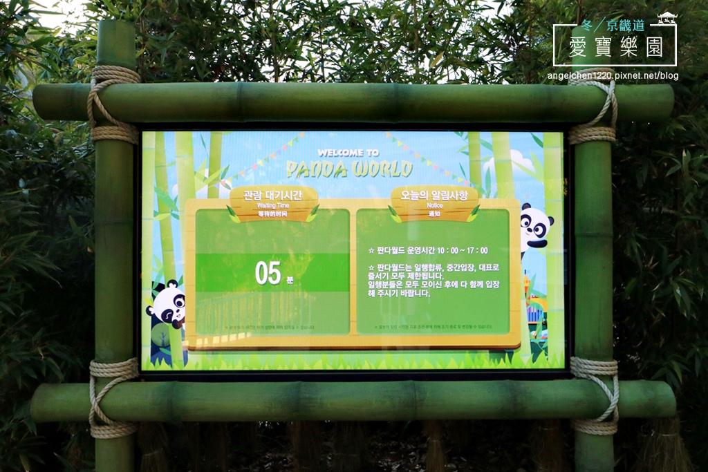 熊貓世界-4.jpg