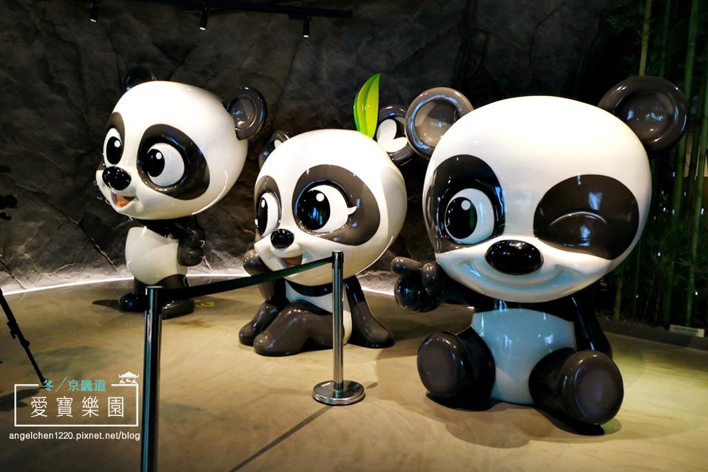 熊貓世界-9.jpg