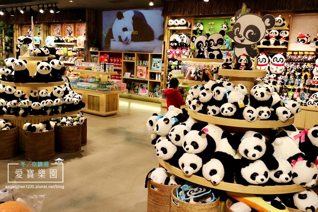 熊貓世界-14.jpg