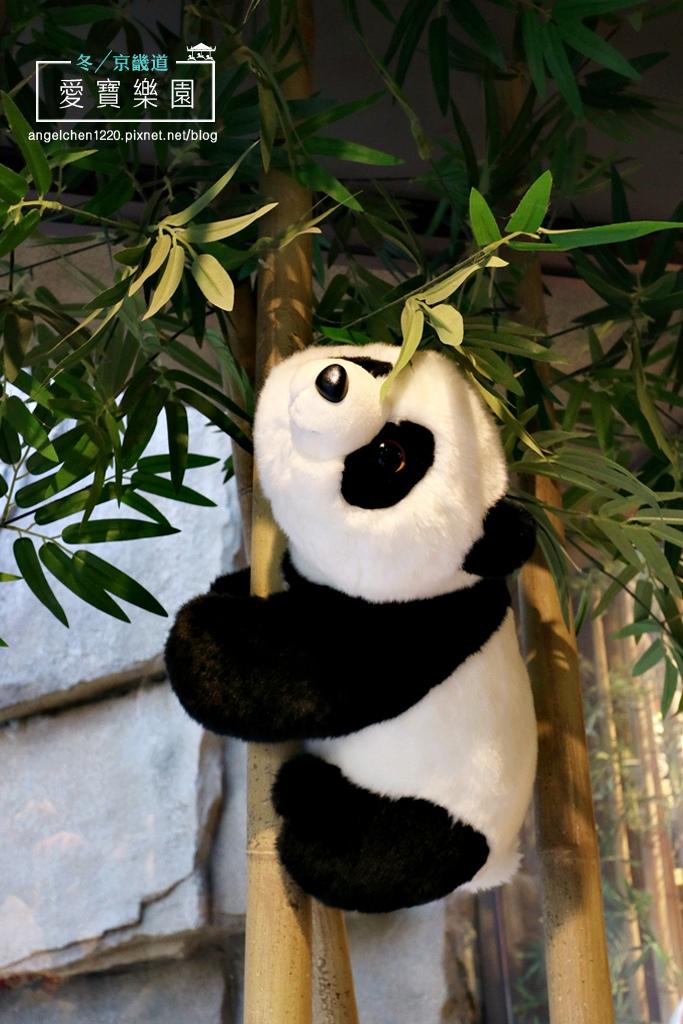 熊貓世界-15.jpg
