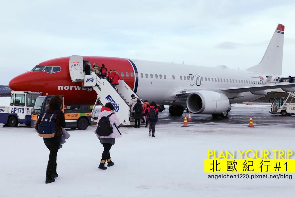 雪地裡的挪威航空