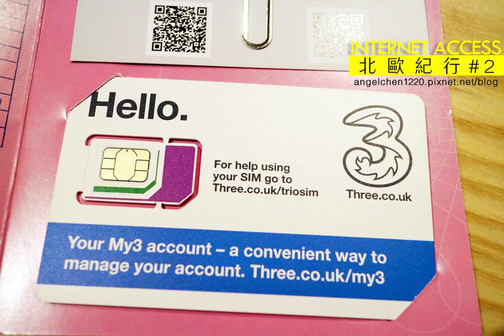 網卡內容物-2.jpg