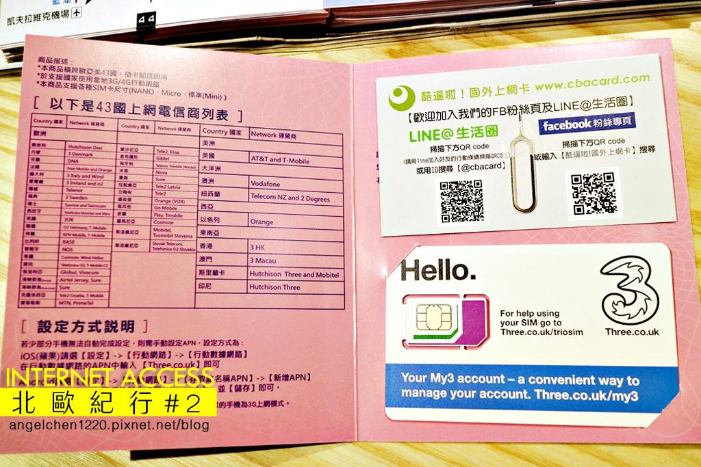 網卡內容物-1.jpg