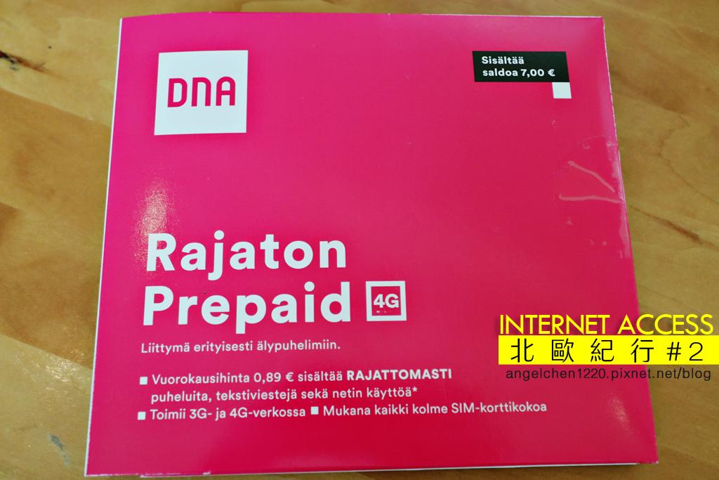 芬蘭DNA網卡.jpg