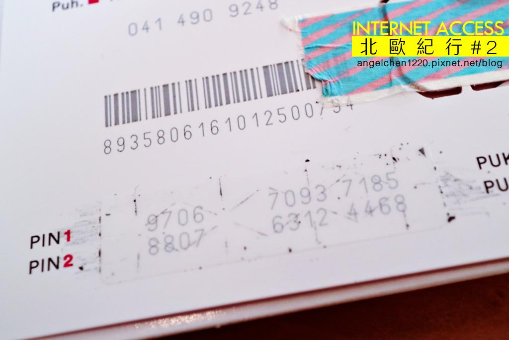 芬蘭DNA網卡-3.jpg