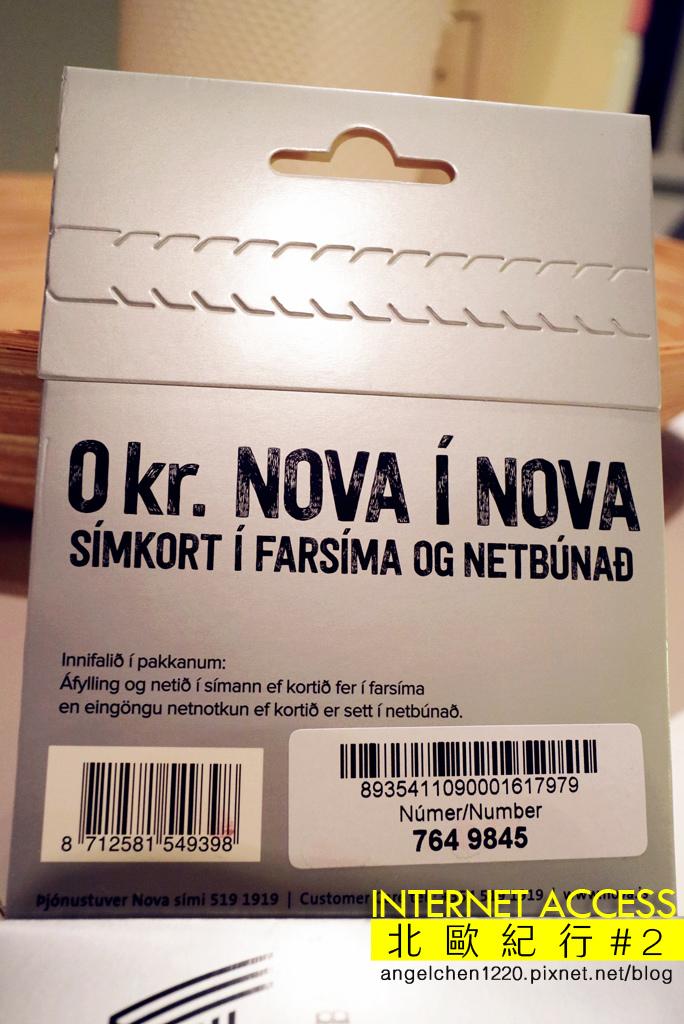 冰島NOVA網卡-2.jpg