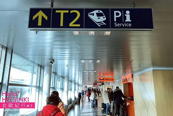 HSL Train-1.JPG