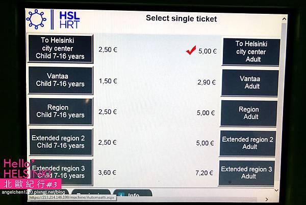 HSL Train-7.JPG