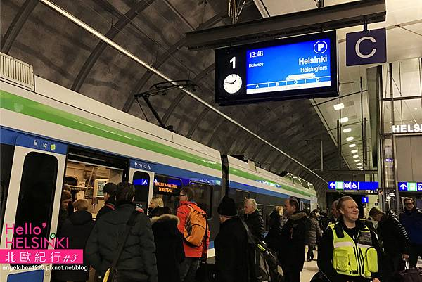 HSL Train-12.JPG