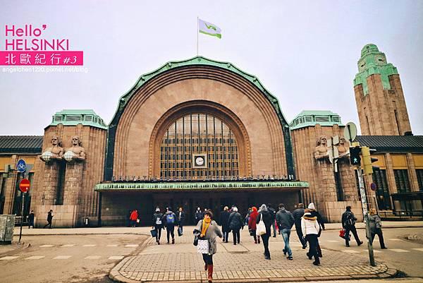 中央車站-1.JPG
