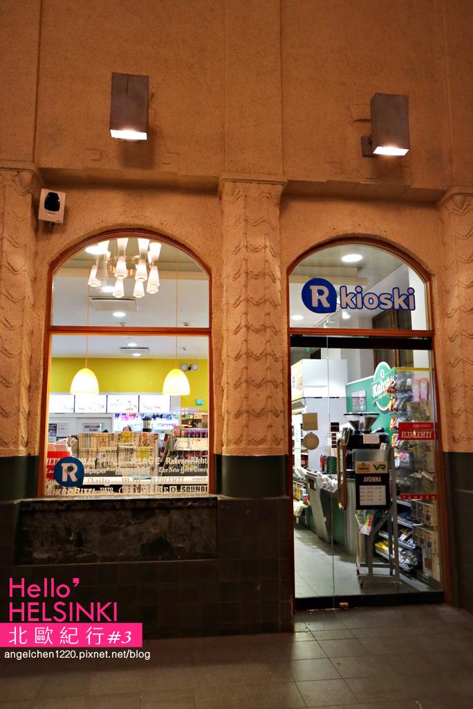 中央車站內的便利商店