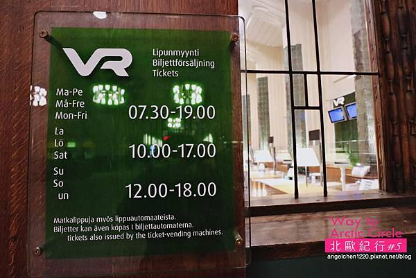 中央車站VR辦公室-2.jpg