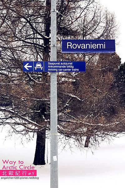 抵達羅凡尼米-2.jpg