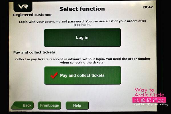 售票機換票-3.jpg