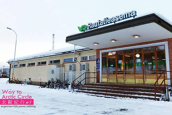 羅凡尼米車站-1.jpg