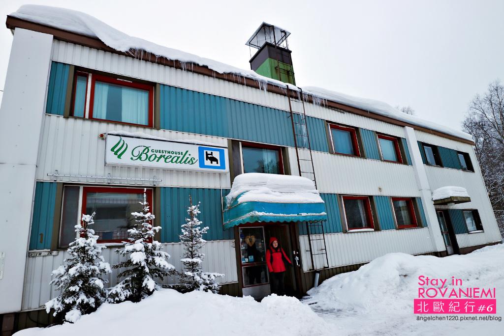 Borealis guesthouse-2.jpg