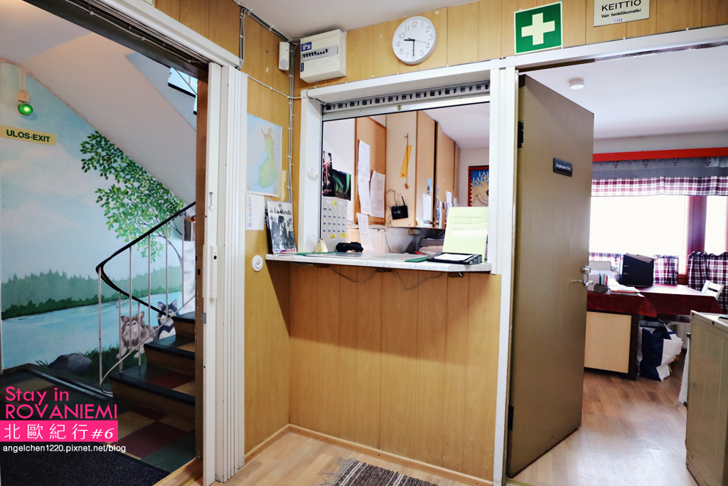 Borealis guesthouse-3.jpg