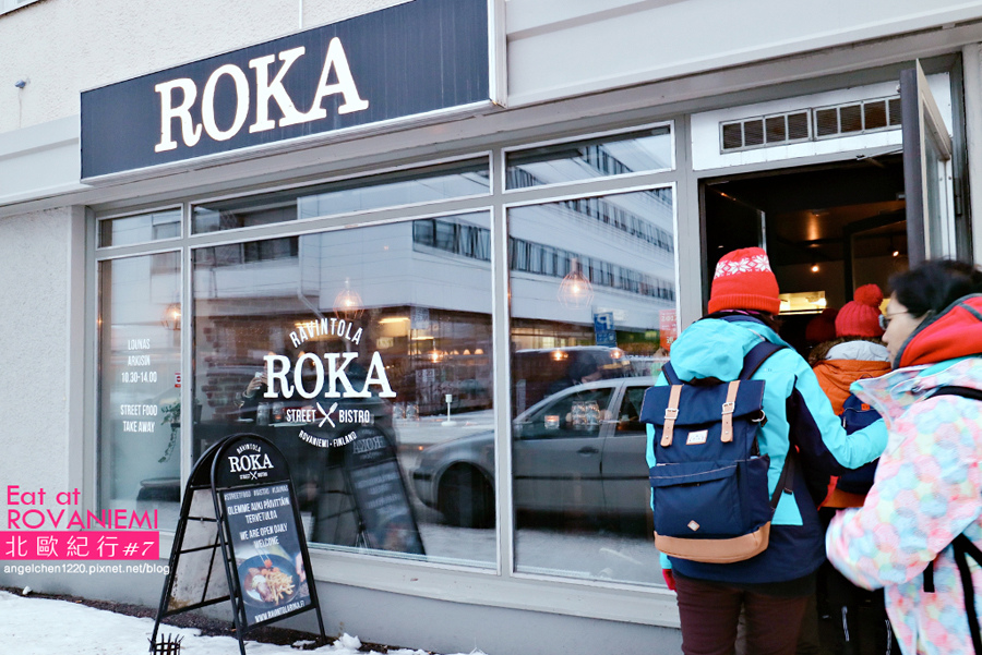 ROKA-1.jpg