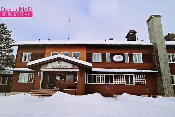 Hotel Kultahovi-1.jpg