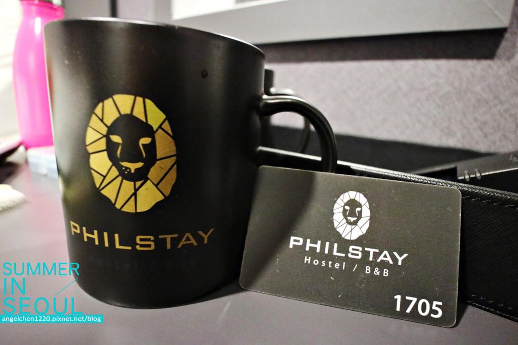 Philstay-17.jpg