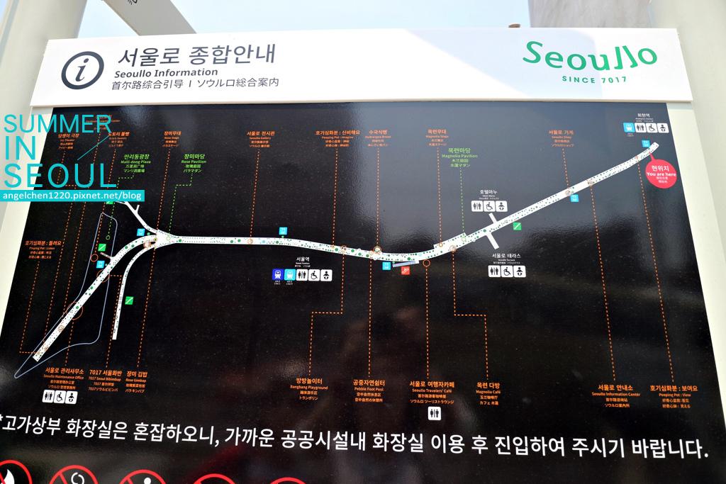 首爾路-3.jpg