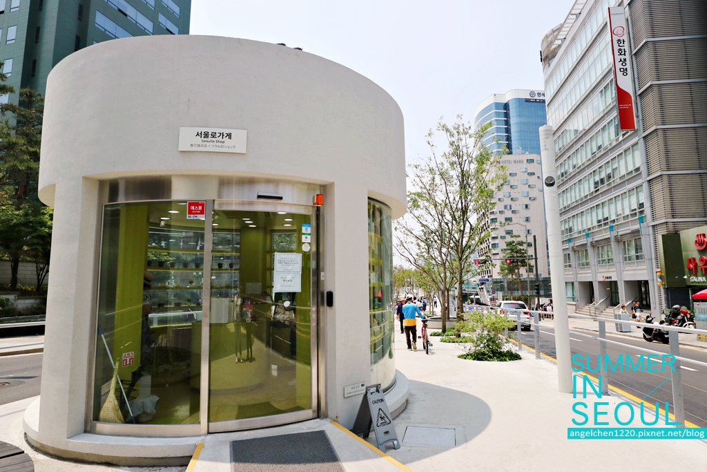 首爾路-6.jpg
