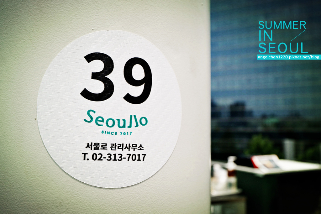 首爾路-14.jpg