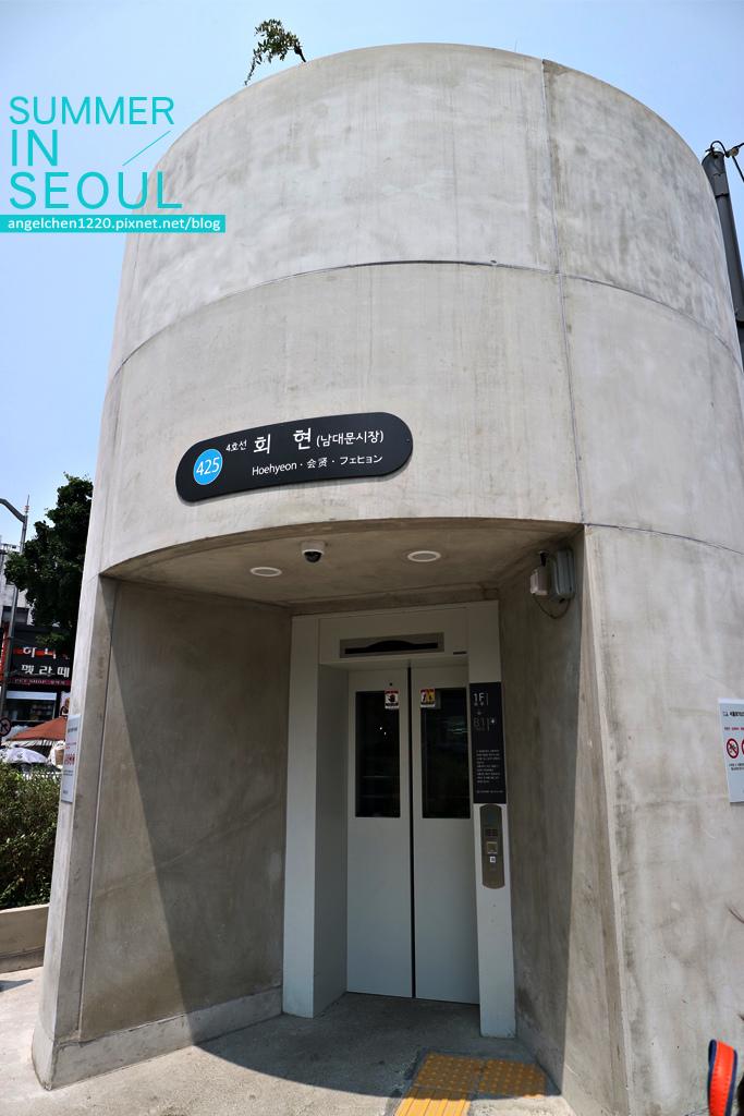 會賢站5號出口.jpg