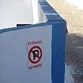 禁止停車1
