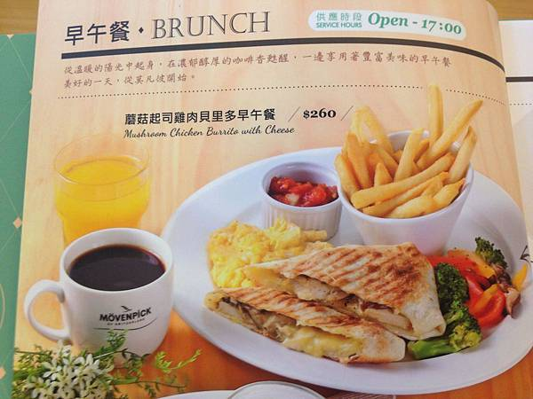 brunch menu 1.jpg