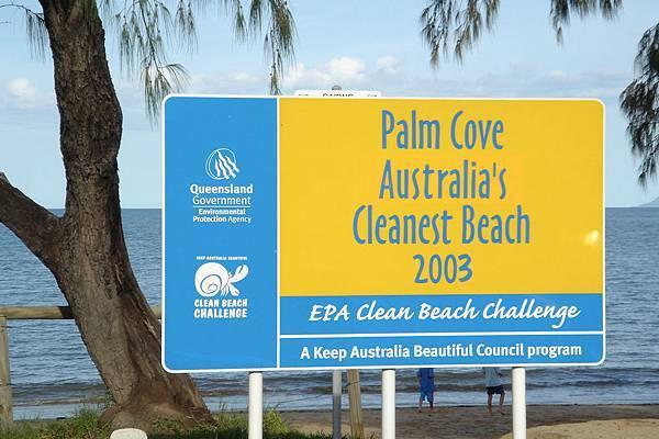 Palm Cove 2003最乾淨海灘.jpg
