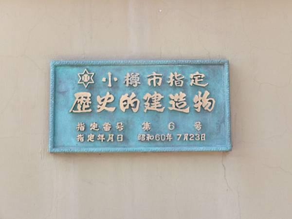 DSCF4674