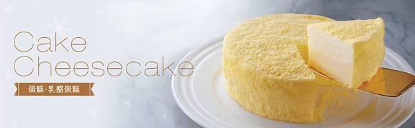 蛋糕_LeTAO網上購物