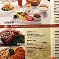 menu_re