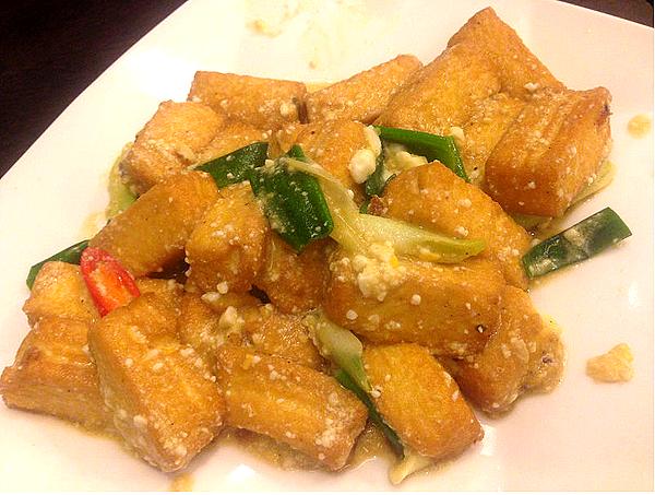 金沙豆腐.RE.png