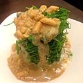 龍鬚菜.RE.png