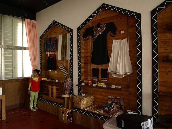 原住民教學資源中心