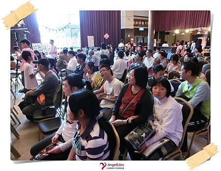 觀眾席 (1).jpg
