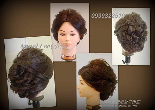 髮型教學~溫柔典雅風