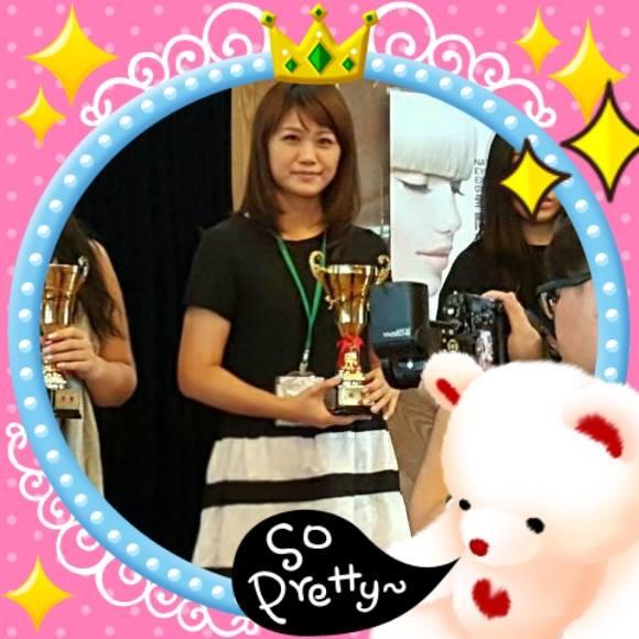 中華國際睫毛美容專業協會  優勝獎