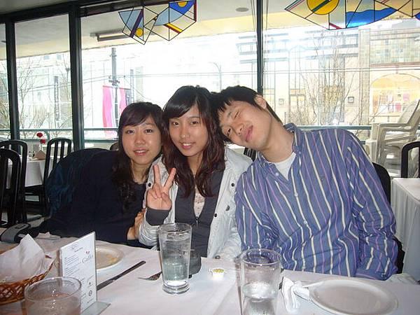 三位高麗人