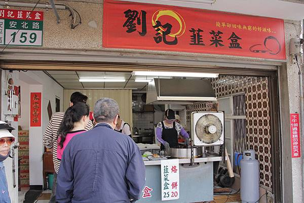 台南安平區美食