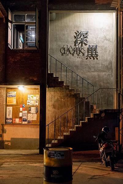 台東寵物友善餐廳